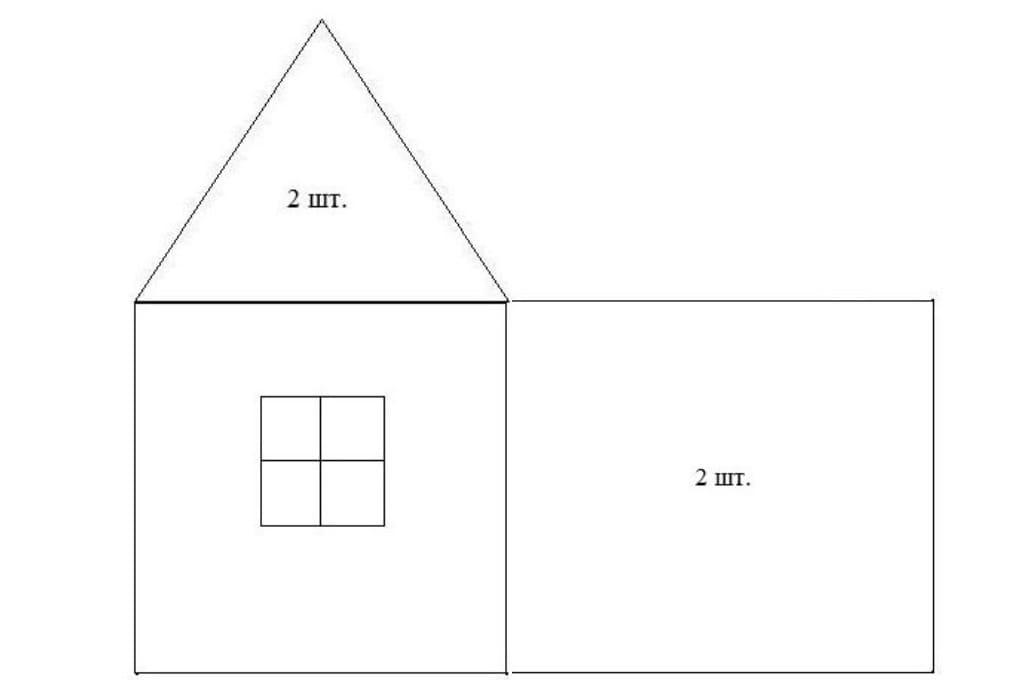 Как сделать домик из картона для поделки?