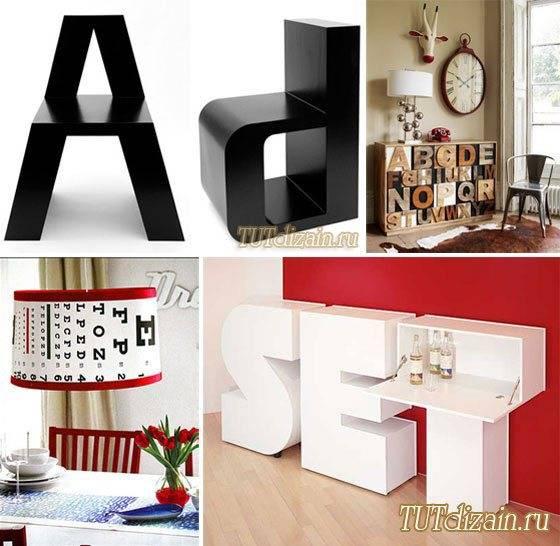 Декоративные буквы: как выбрать и для чего они нужны
