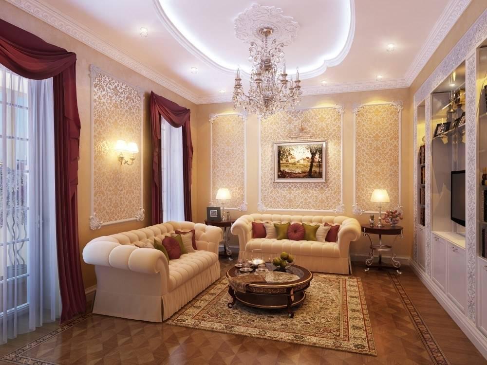 Дизайн зала в частном доме — 120 неповторимых фото идей и вариантов оформления зала с одним, двумя и тремя окнами