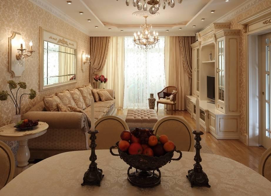 Гостиная в классическом стиле, характерные особенности - фото примеров