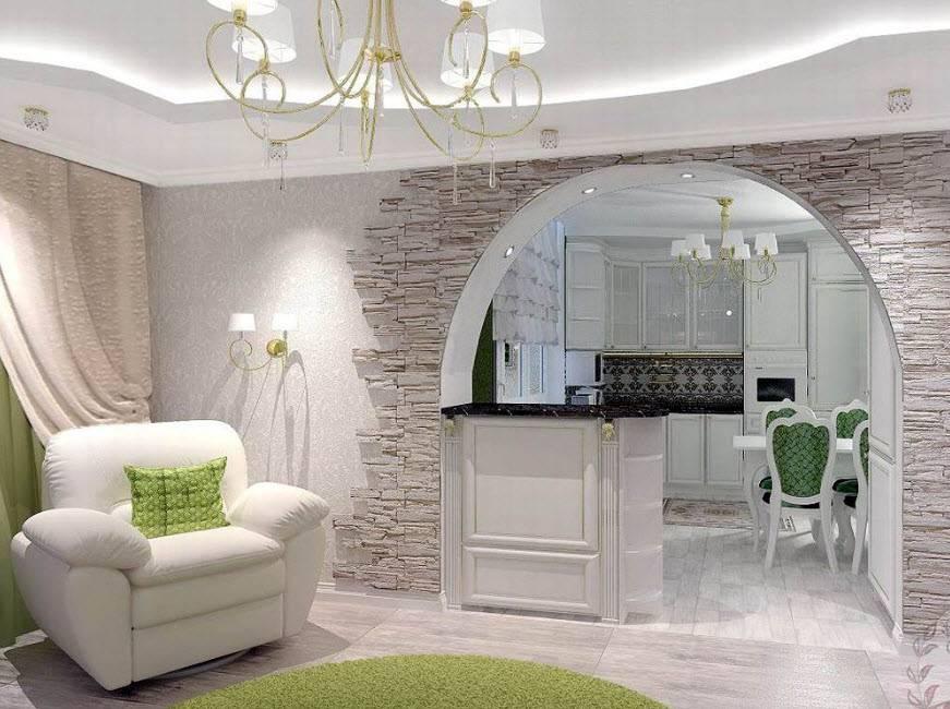 Межкомнатные арки из гипсокартона (92 фото): виды арок для зала и кухни с подсветкой, особенности конструкции, плюсы и минусы