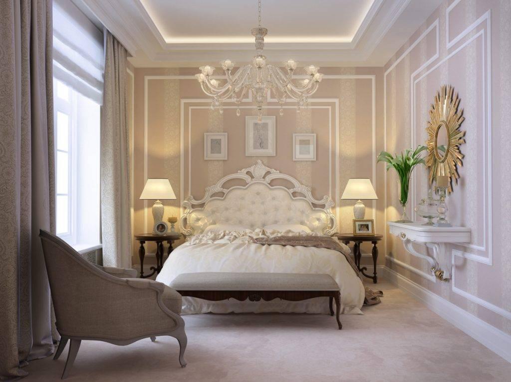 Стильная спальня — современные варианты дизайна, фото лучших идей планировки, размещения мебели и сочетания цветов