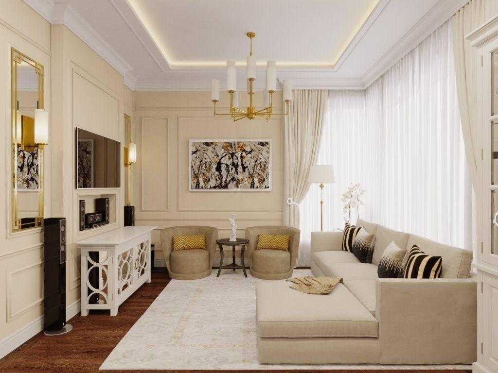 Гостиная в современном классическом стиле: правила оформления интерьера, как подобрать мебель и выбрать освещение, как совместить с кухней, идеи дизайна на фото