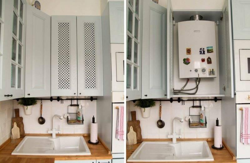 Дизайн кухни с газовым котлом (36 фото) – варианты оформления
