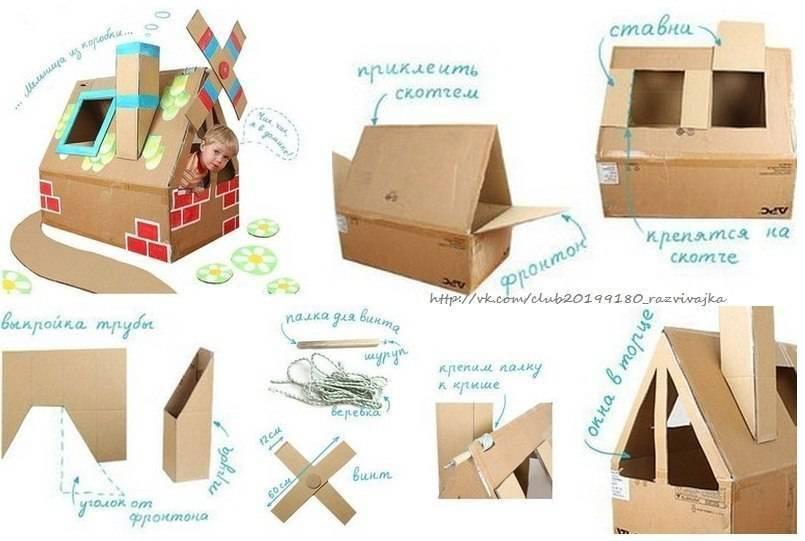 Игровой домик для детей: пошаговые фото схемы + чертежи