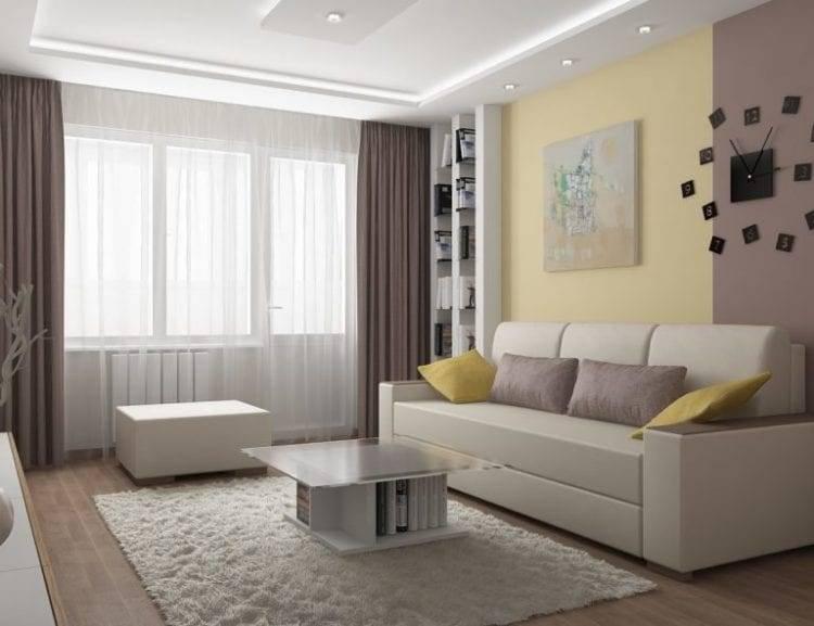 Интерьер маленькой гостиной: 30 идей для уютной атмосферы