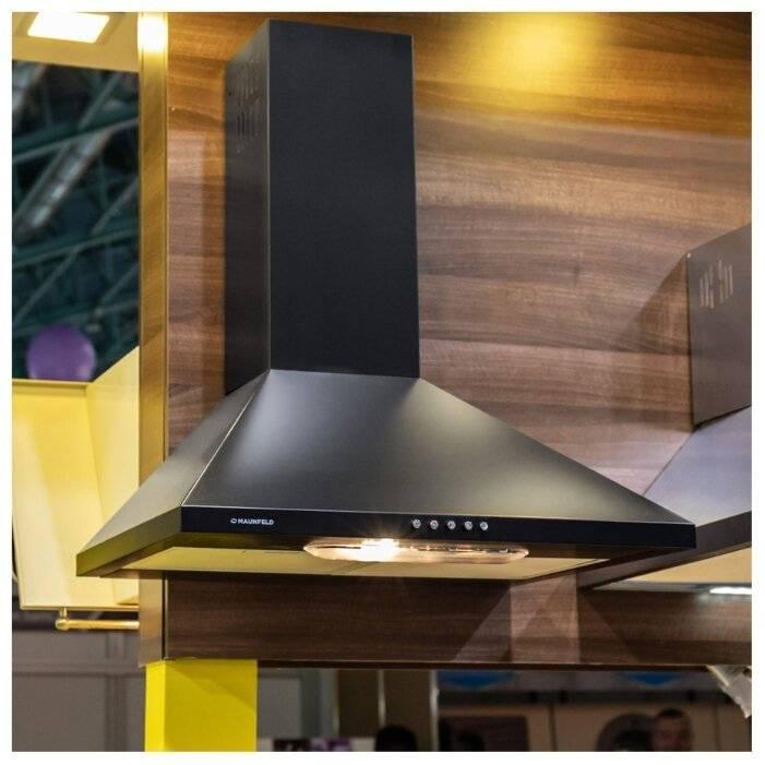 Купольная вытяжка — классика современного стиля и функциональность для вашей кухни