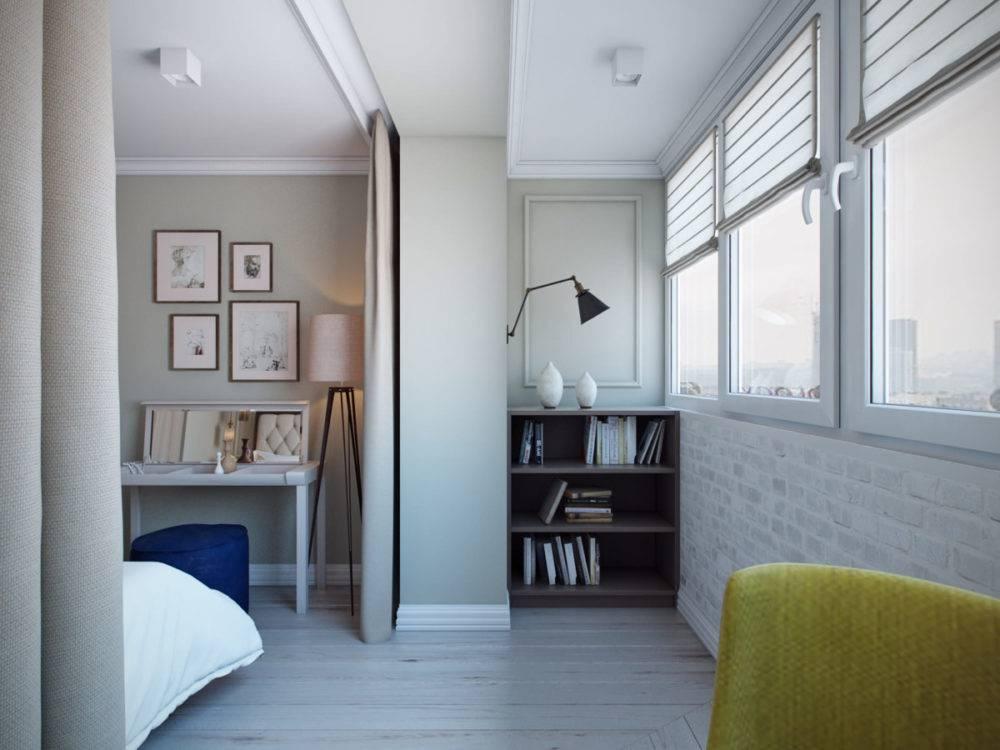 Комната с балконом, современный дизайн - фото примеров