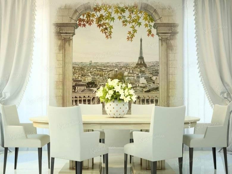 Какие фотообои зрительно увеличивают комнату: советы от дизайнера интерьеров