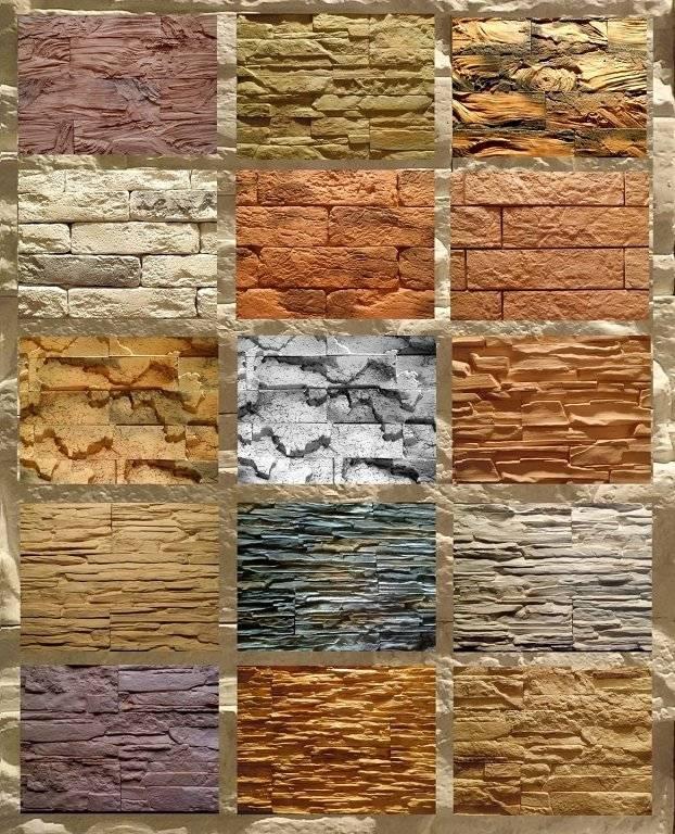 Плитка под камень: как избежать ошибок, выбирая отделочный материал (47 фото)
