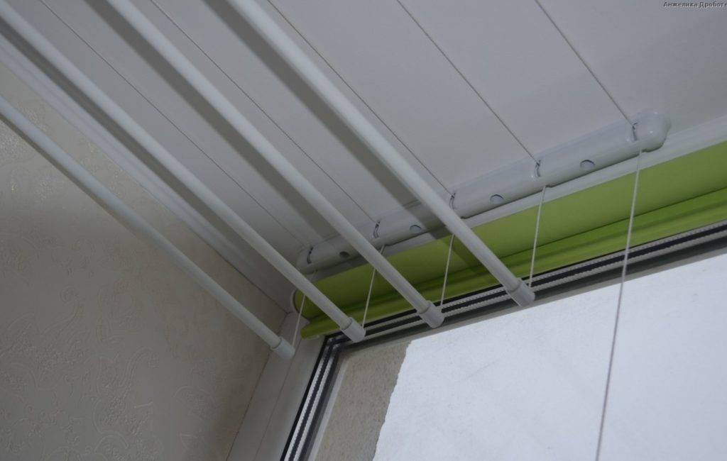 Сушилки для белья на балкон