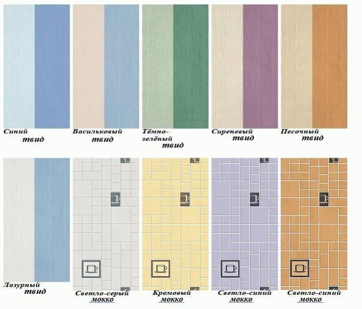 Каких размеров бывают панели пвх для стен