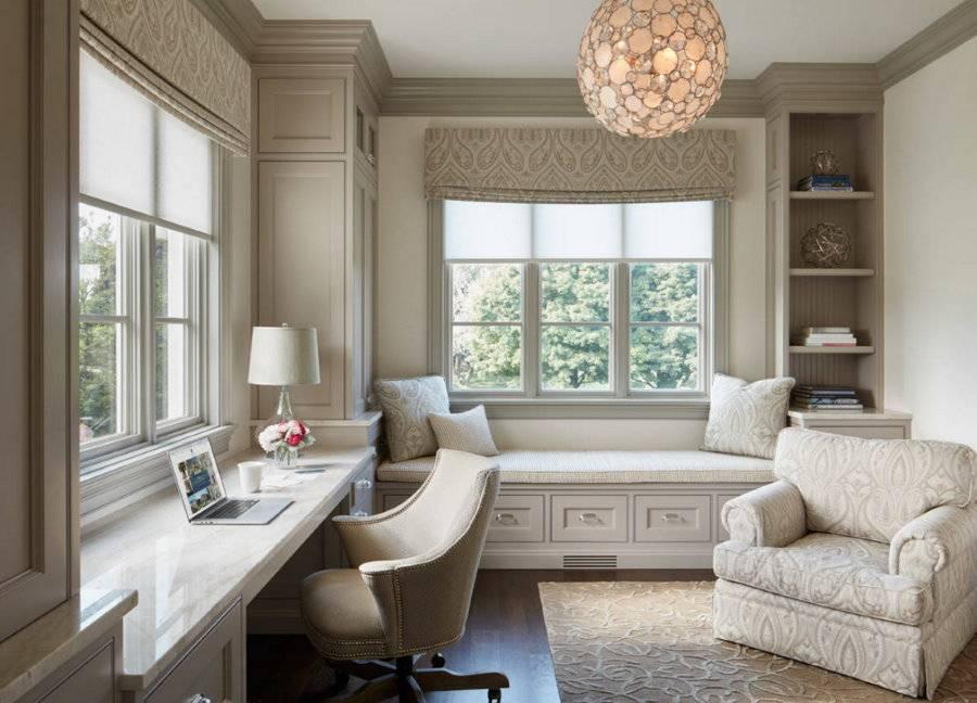 Как расставить мебель в гостиной: правила и рекомендации