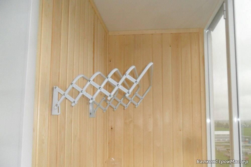 Потолочные сушилки для белья на балкон: разновидности, выбор, установка