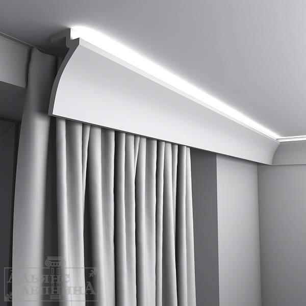 Как выбрать гардины для штор под натяжной потолок?