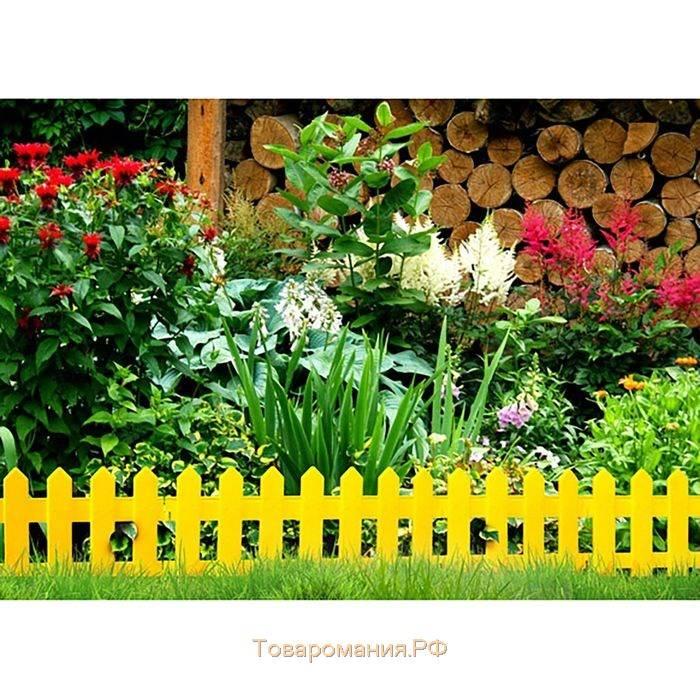 Как сделать забор из профнастила: пошаговая инструкция - «ландшафтный дизайн»