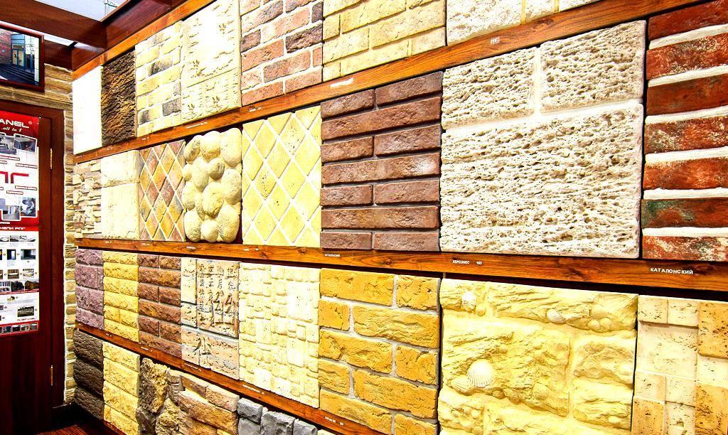 Декоративный камень купить в москве: каталог керамогранитной плитки с фото, ценами, отзывами в интернет-магазине plitka-sdvk.ru.