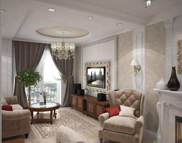 Обстановка гостиной в классическом стиле