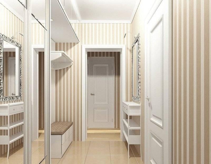 Дизайн маленькой прихожей в панельном доме: рекомендации на фото
