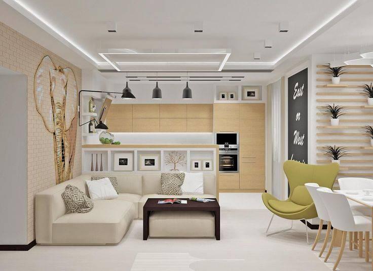 Дизайн зала в квартире: топ-200 фото примеров оформления с рекомендациями по подбору цвета, стиля, мебели и декора