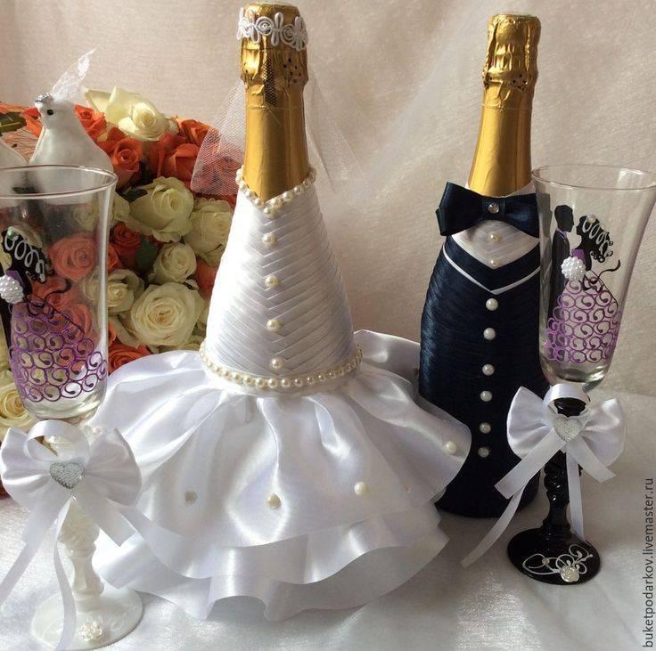 Декупаж свадебных бутылок шампанского своими руками