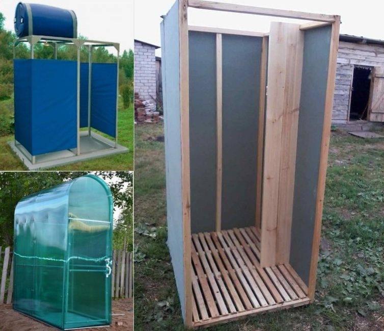 Садовый душ своими руками: два варианта конструкций + пошаговые инструкции к ним