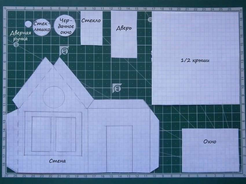 Как сделать красивый домик из картона своими руками: схемы и мастер-класс изготовления с подробной инструкций (115 фото-идей)