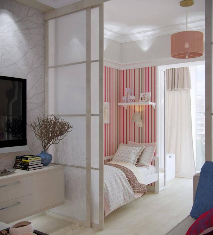 ???? зонирование комнаты на спальню и гостиную: правила и нюансы