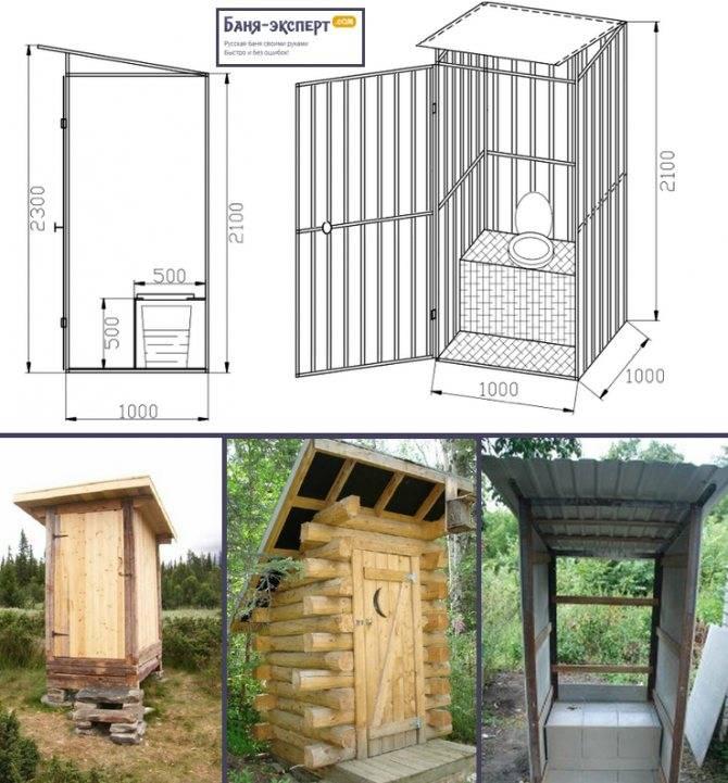 Как делается уличный туалет на даче: варианты и пример поэтапного строительства