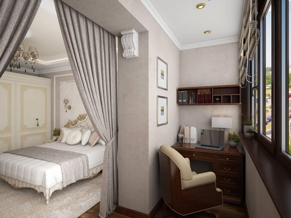 Спальня с балконом: секреты дизайна
