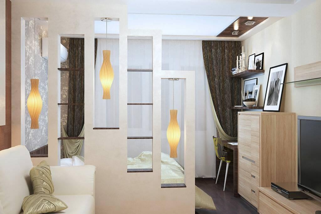 Зонирование гостиной и спальни — фото красивых примеров расстановки мебели и сочетания цветов, обзор лучших идей
