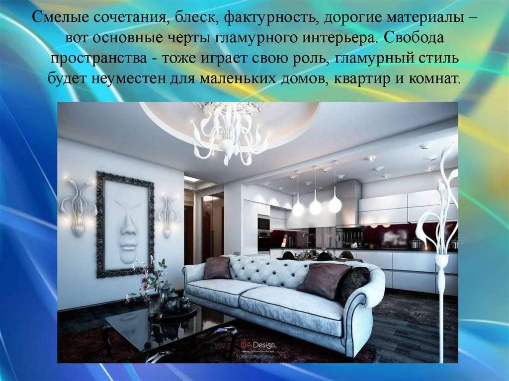 Современный стиль в интерьере (137 фото): дизайн комнаты для молодого человека и девушки, 9-10, 13,14 и 15, 16-18 кв. м, декор стен