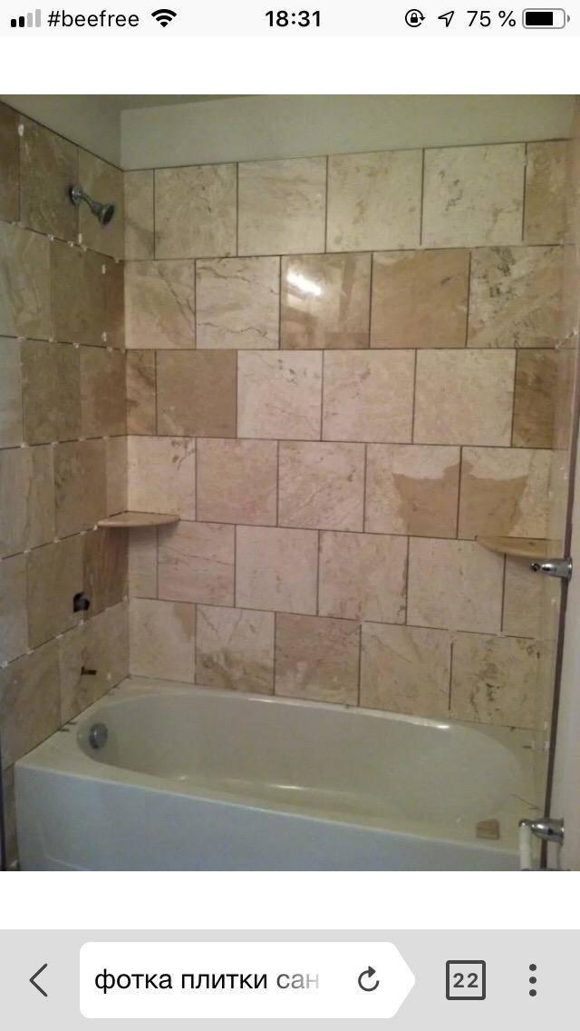 Пол в ванной – альтернатива плитке