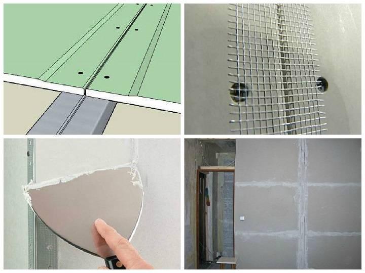 Монтаж стен из гипсокартона: пошаговая инструкция, видео