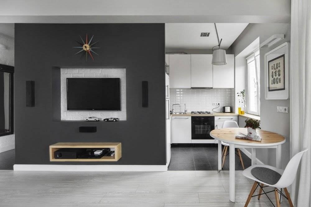 Квартира 30 кв. м.: современные идеи дизайна и оформления интерьера (145 фото и видео)