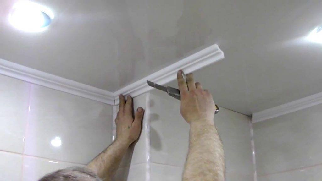 Виды потолочных плинтусов для натяжных потолков