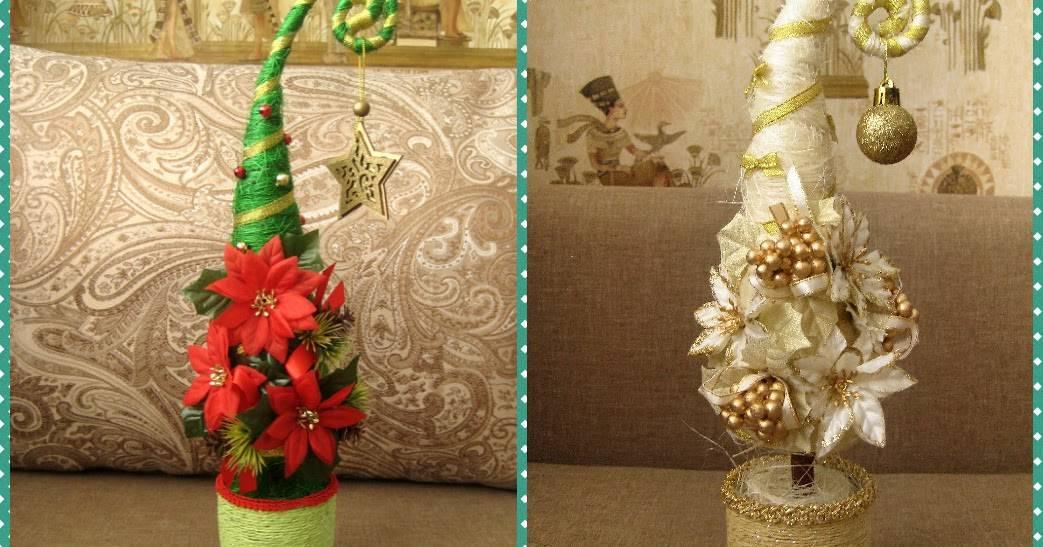 Елка топиарий с юбочкой своими руками. фото и мастер-класс по изготовлению елочки: новогодний топиарий своими руками
