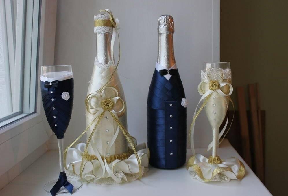 Свадебное шампанское своими руками, мастер-класс. мастера hand-made
