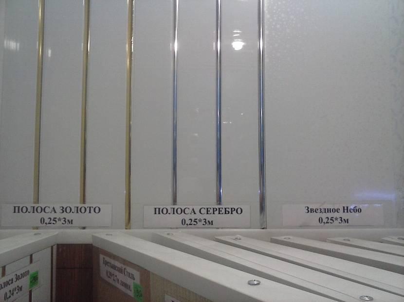 Декор стен панелями пвх: какие бывают, ширина и длина пластиковой отделки