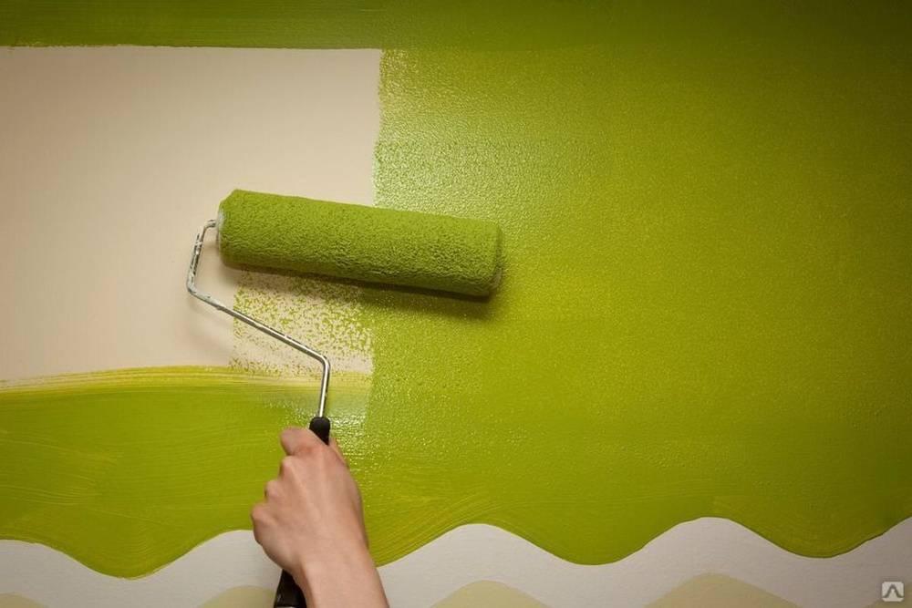 Как покрасить водоэмульсионной краской стены