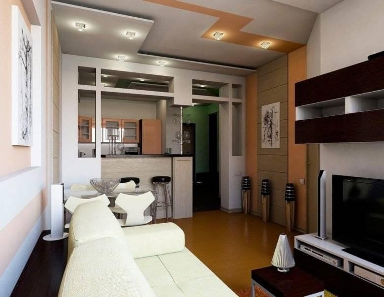 Дизайн маленькой квартиры своими руками: 17 хитростей