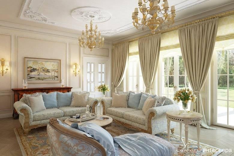 Гостиная в классическом стиле: современные решения для разных комнат