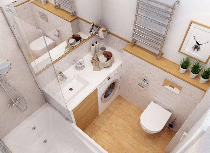 Ванная 5 кв. м. - обзор лучших идей дизайна. 150 фото интересных проектов планировок