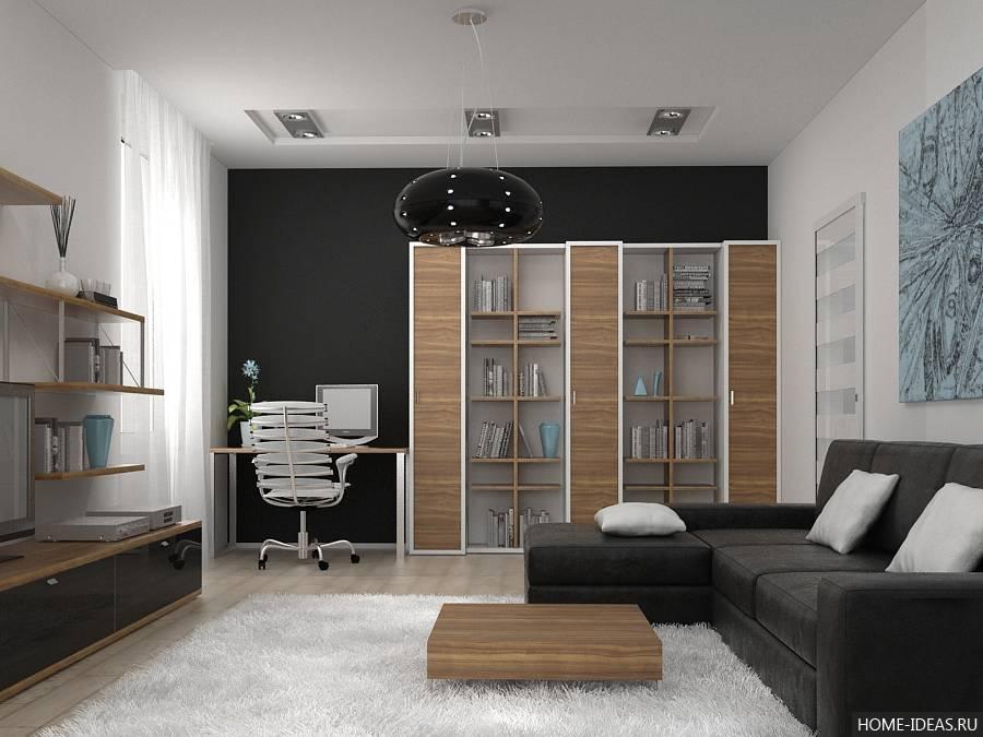 Расстановка мебели в комнате: все, о чем нужно знать