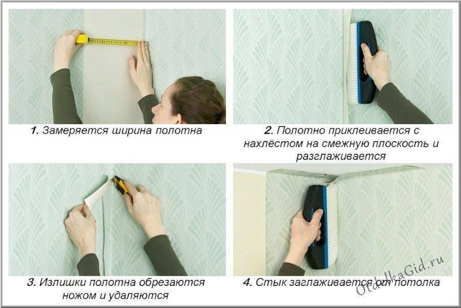 Как клеить флизелиновые обои в углах: инструкция по монтажу