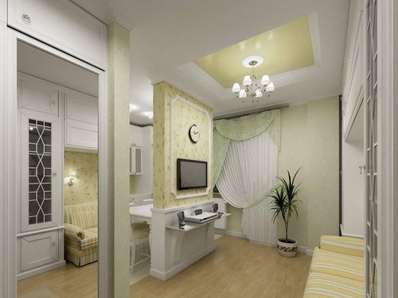Дизайн хрущевки: как правильно организовать пространство в малогабаритной квартире (идеи + фото)