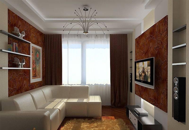 Дизайн зала 20 кв. м: подбор цвета, стиля и мебели, примеры