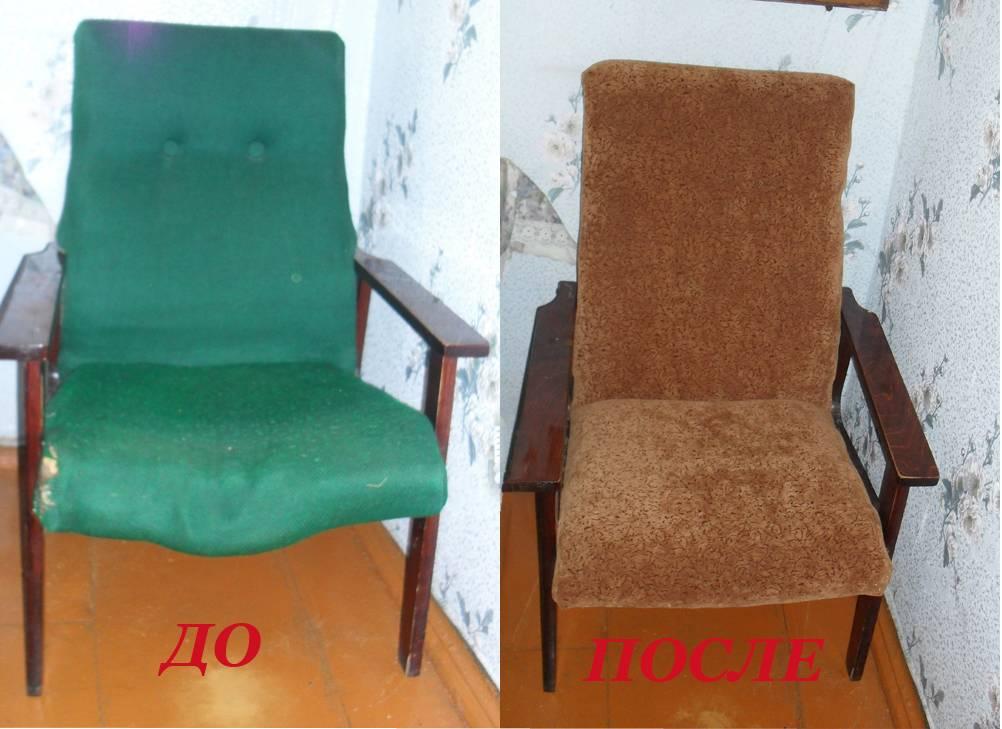 Перетяжка кресла своими руками - как поменять обшивку на старом кресле