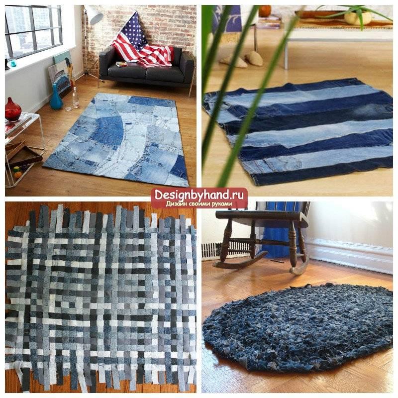 Сделать коврик из старых вещей — легко!