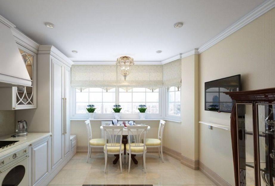 Кухни п-44т с эркером (46 фото): планировка комнаты в зависимости от размеров, шторы и мебель в дизайне интерьера